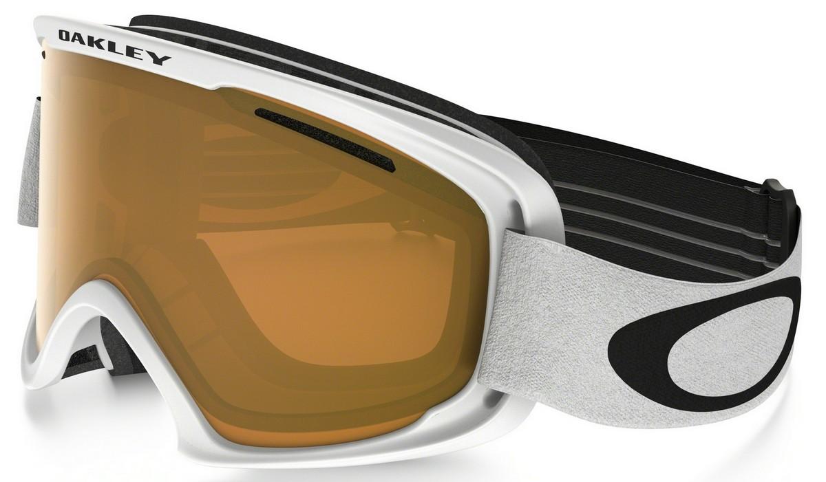Oakley O-Frame 2.0 XM (O2 XM) Matte White, Glasfarbe: Persimmon ...